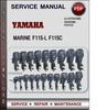 Yamaha Marine F115-L F115C Factory Service Repair Manual Download PDF